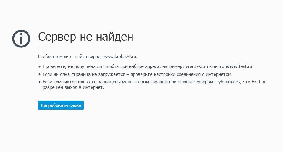 отзывы о intimforyou.ru
