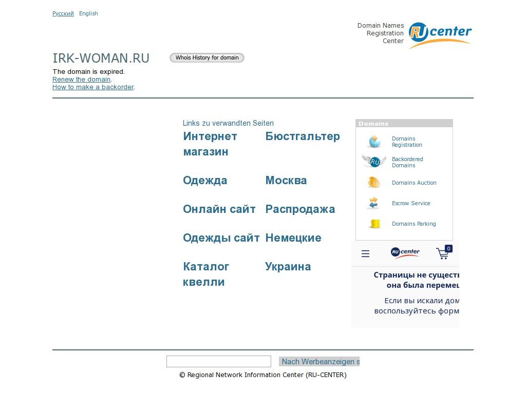 логотип irk-woman.ru