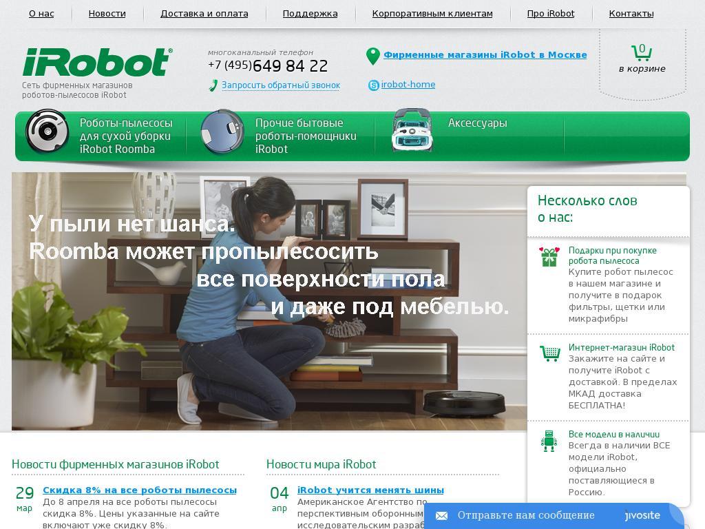 логотип irobot-home.ru