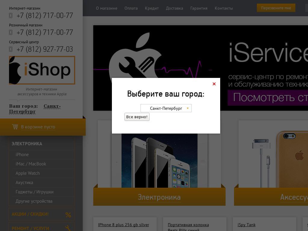 Как заказать кредитную историю через сбербанк онлайн с телефона