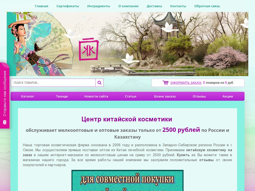логотип izkis.ru