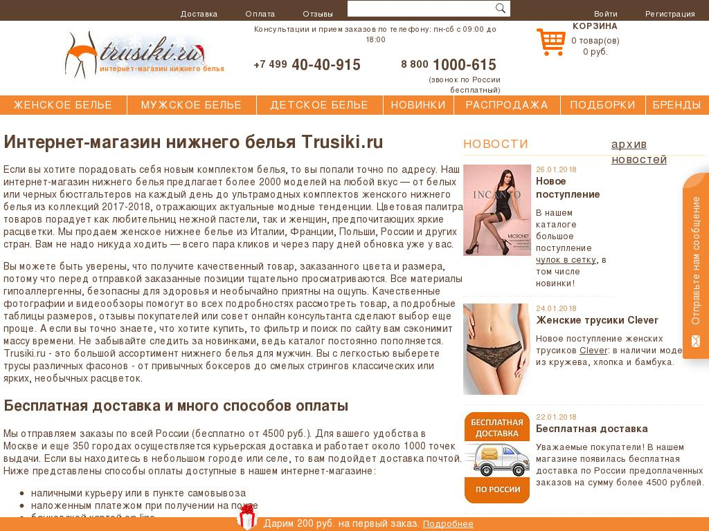 логотип justeva.ru