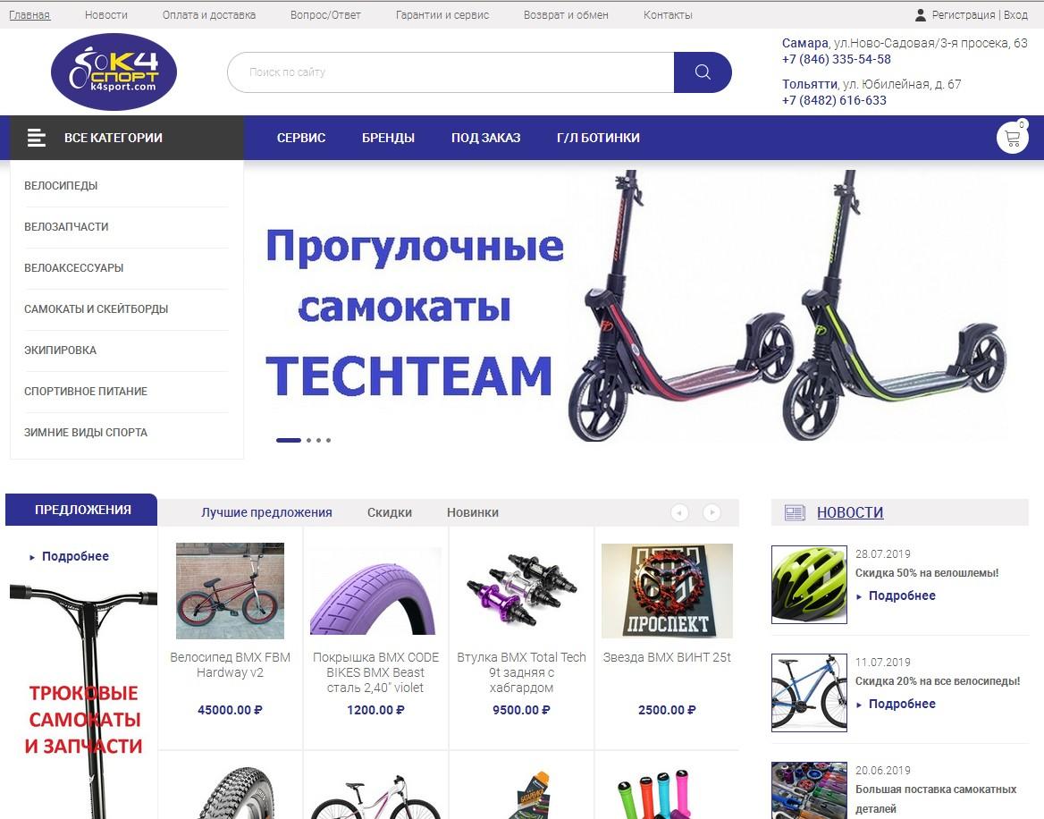 логотип k4sport.com