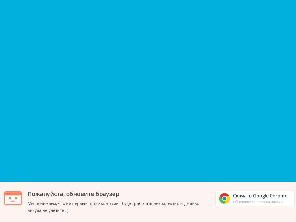 Скриншот интернет-магазина kalynka.ru