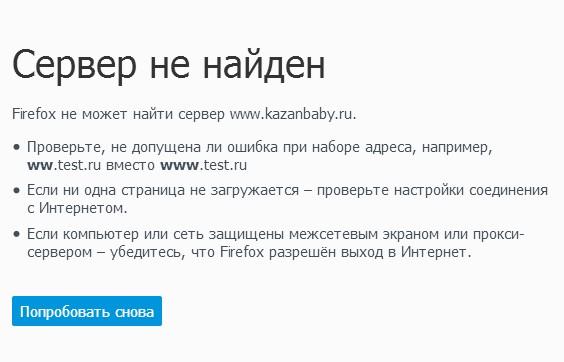 логотип kazanbaby.ru