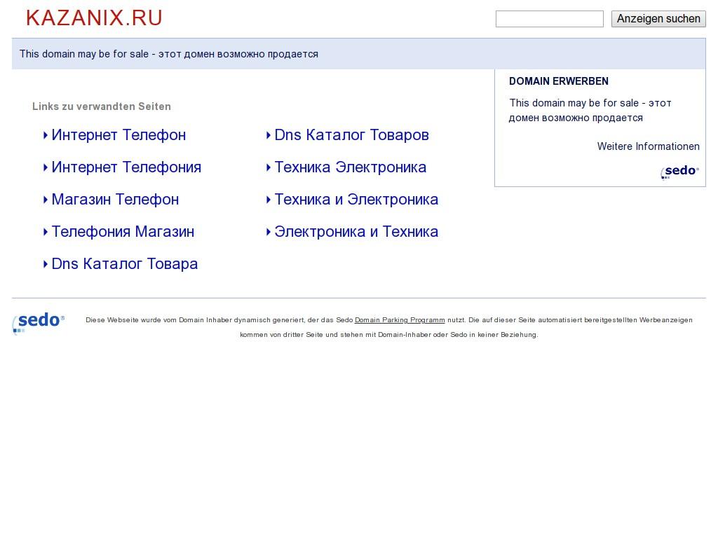 логотип kazanix.ru