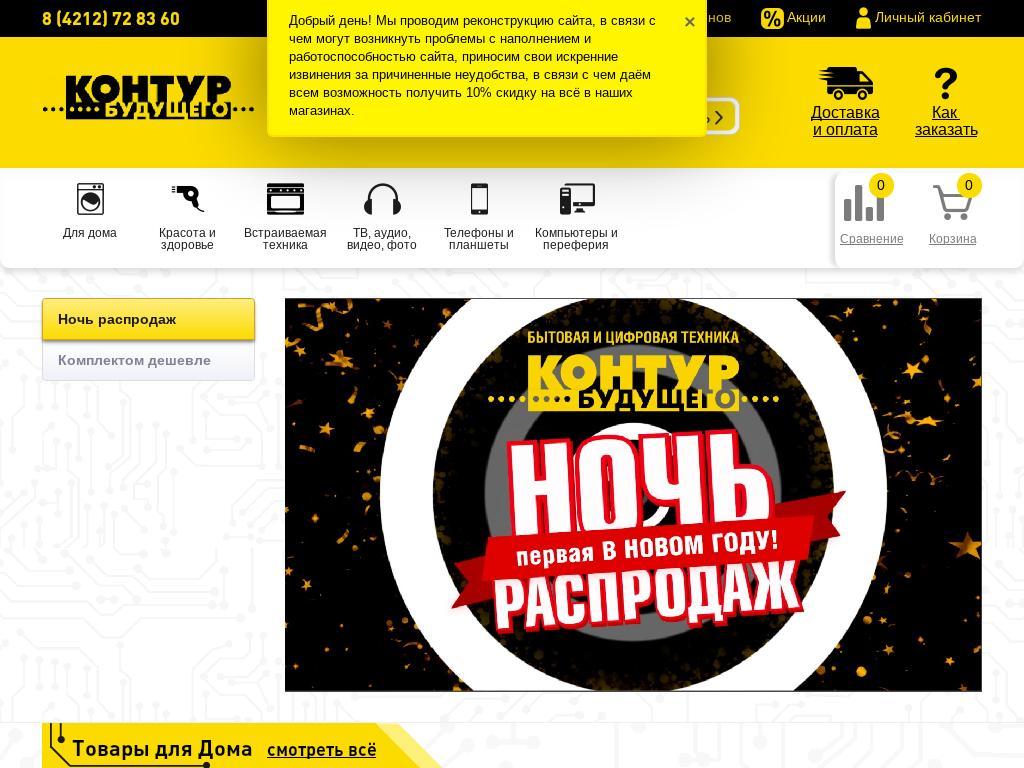 логотип kb.ru