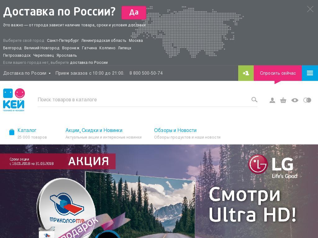 логотип key.ru