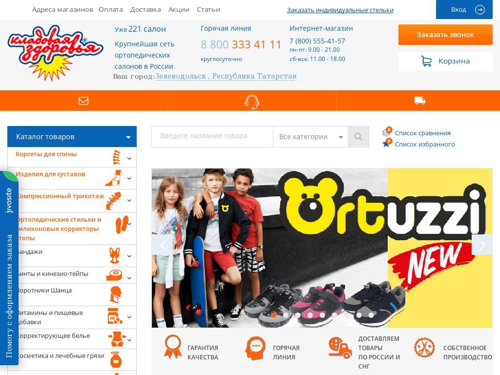 логотип kladzdor.ru