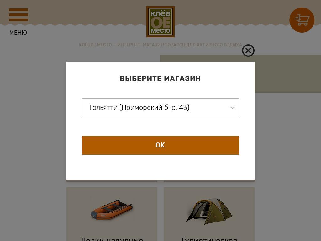 логотип klevoe.ru