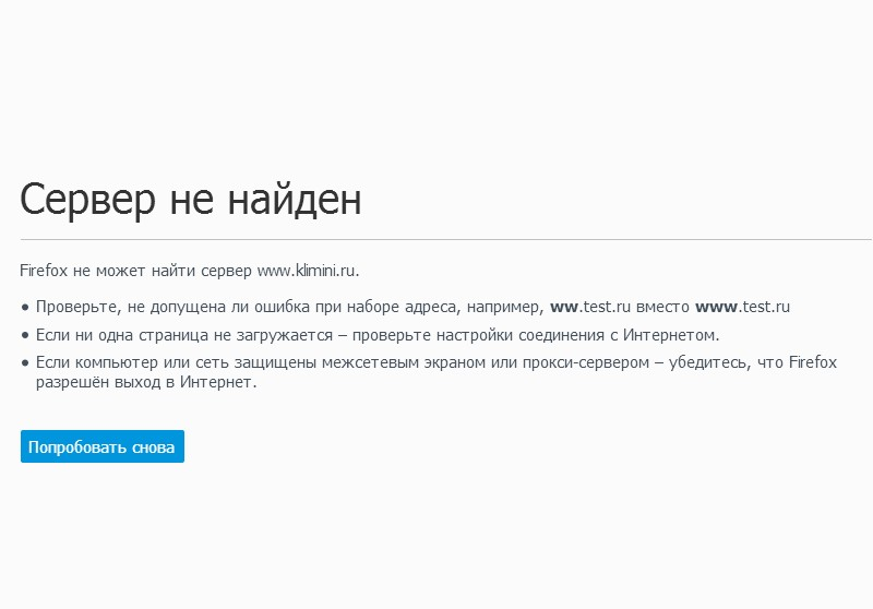 логотип klimini.ru