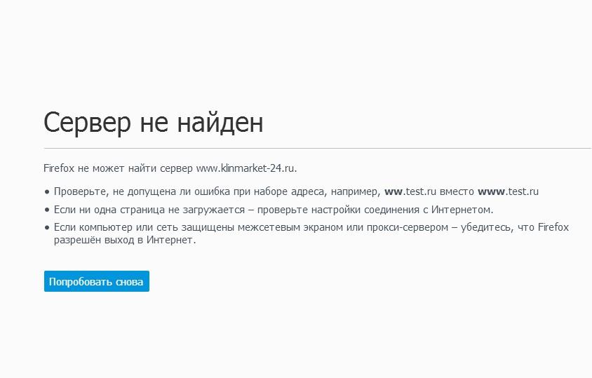 логотип klinmarket-24.ru