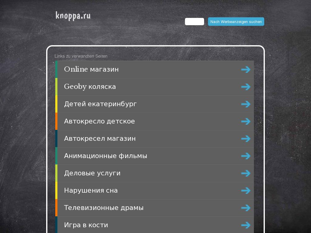 логотип knoppa.ru