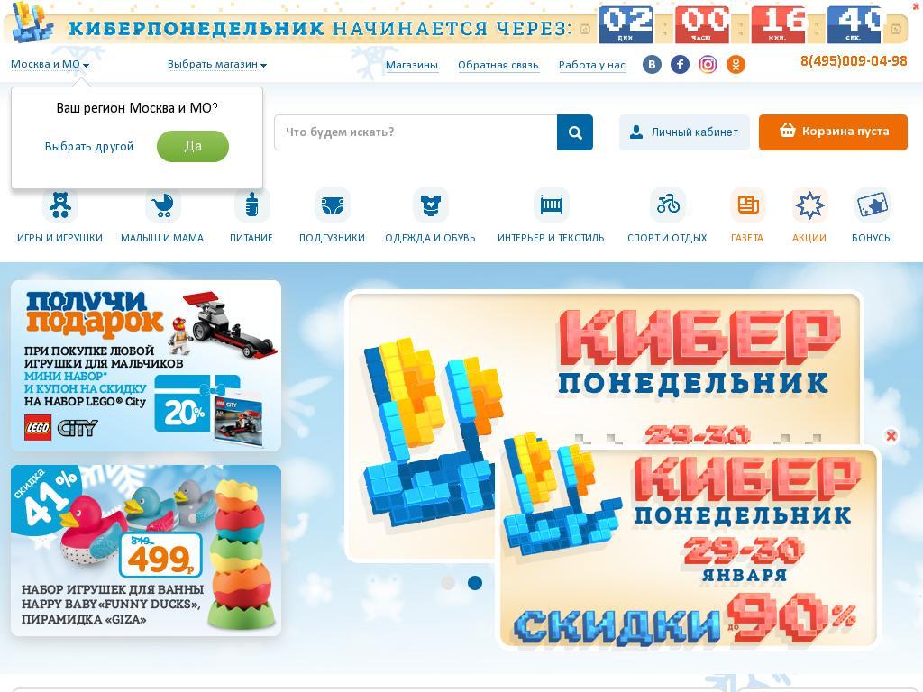 логотип korablik.ru