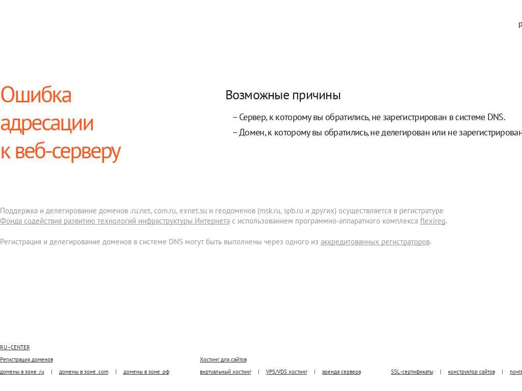 логотип kosmetica.com.ru
