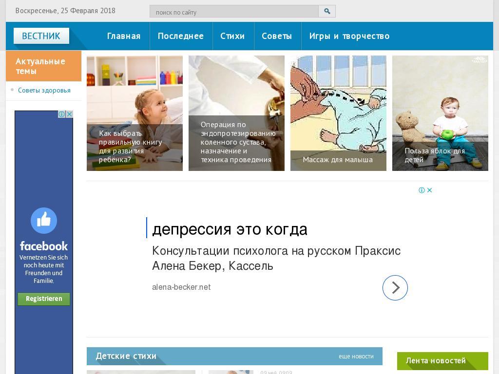 логотип kotbaun.ru