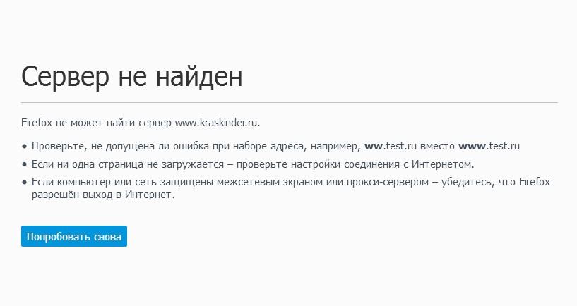 логотип kraskinder.ru