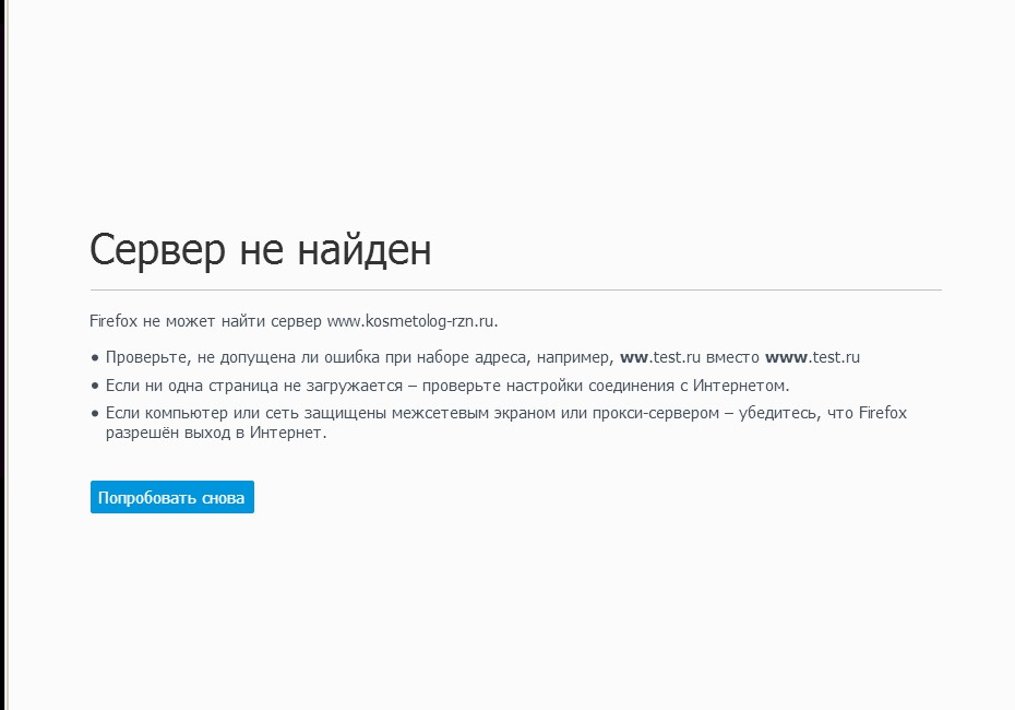 логотип krolikovnet.ru