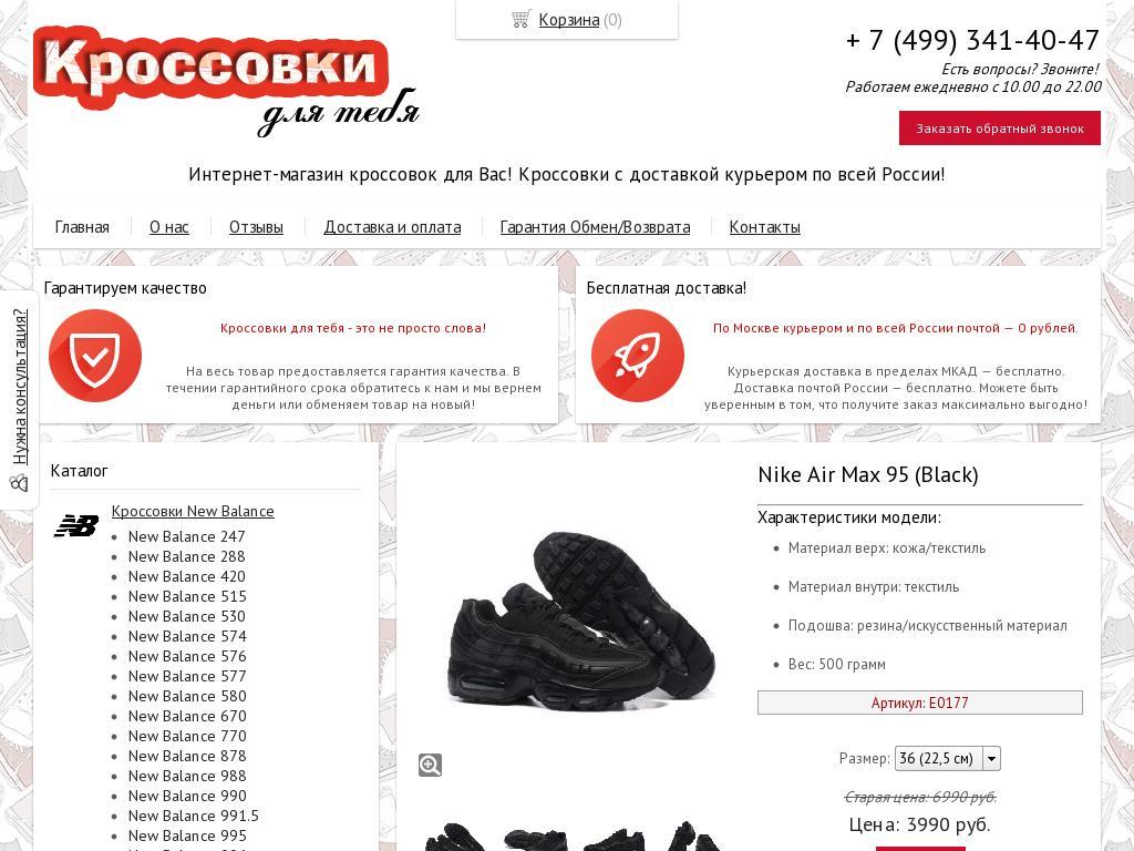 логотип kross4you.ru