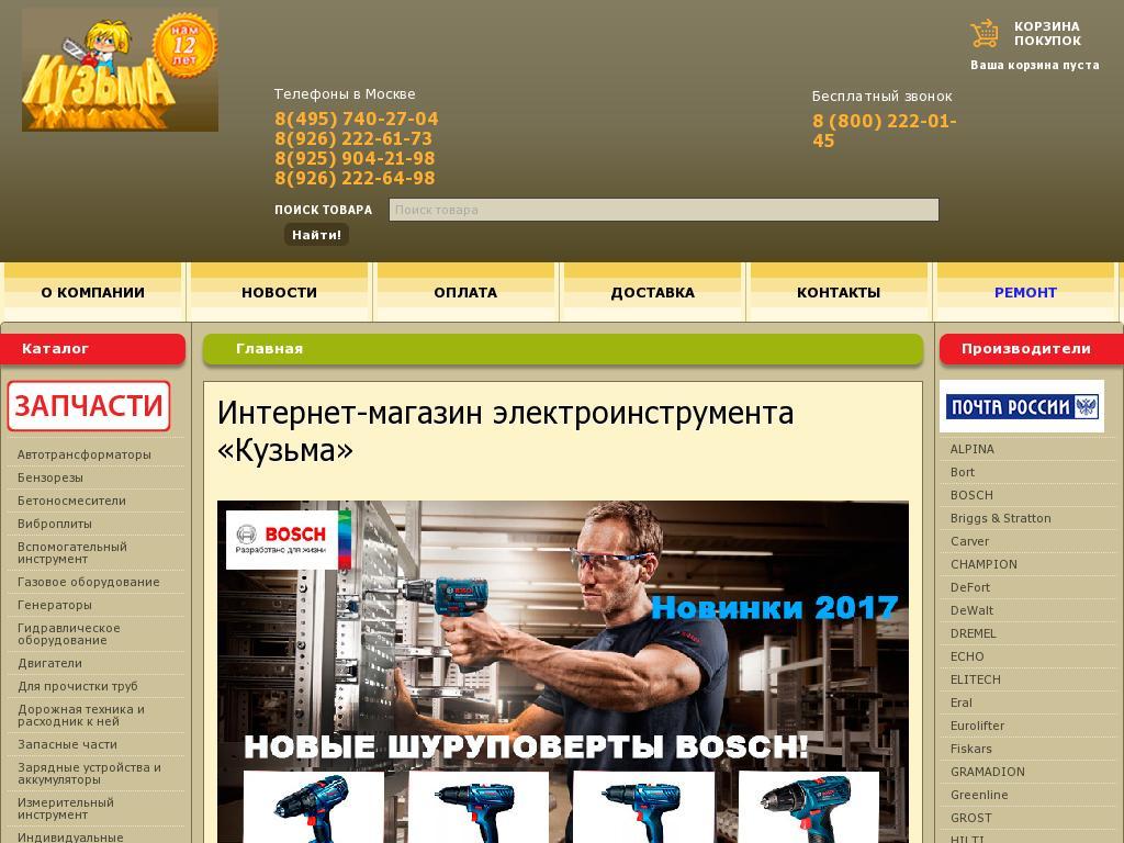 логотип kyzma.ru