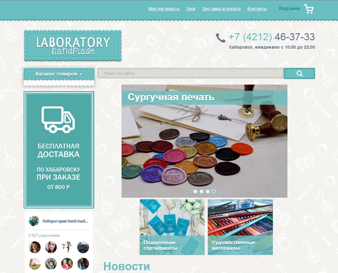 логотип labradosti.ru