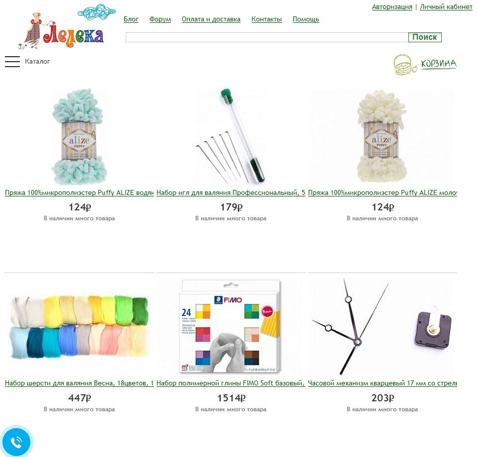 Скриншот интернет-магазина lelekahobby.ru