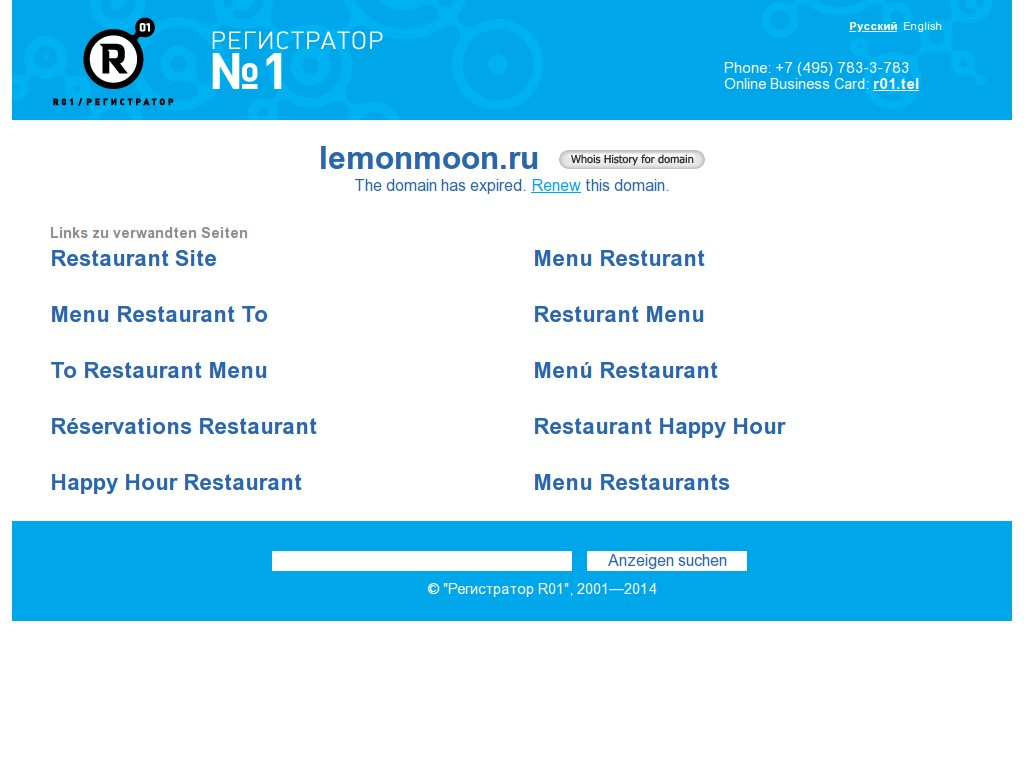 логотип lemonmoon.ru
