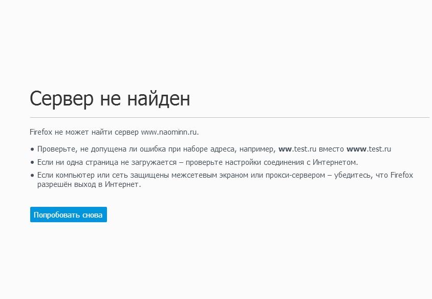 логотип lestore.ru