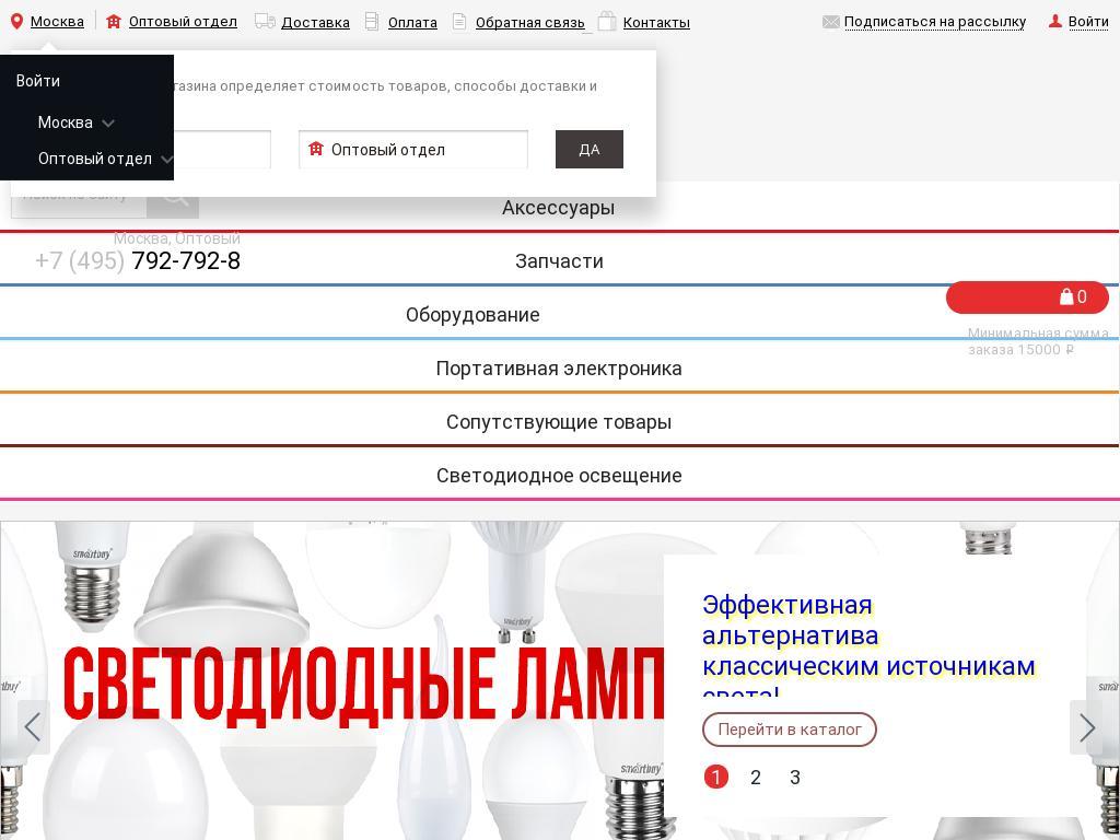 логотип liberti.ru