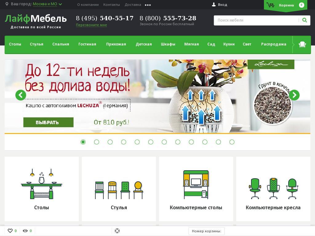 логотип lifemebel.ru