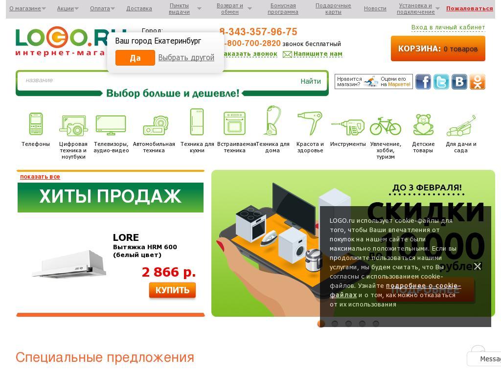 логотип logo.ru