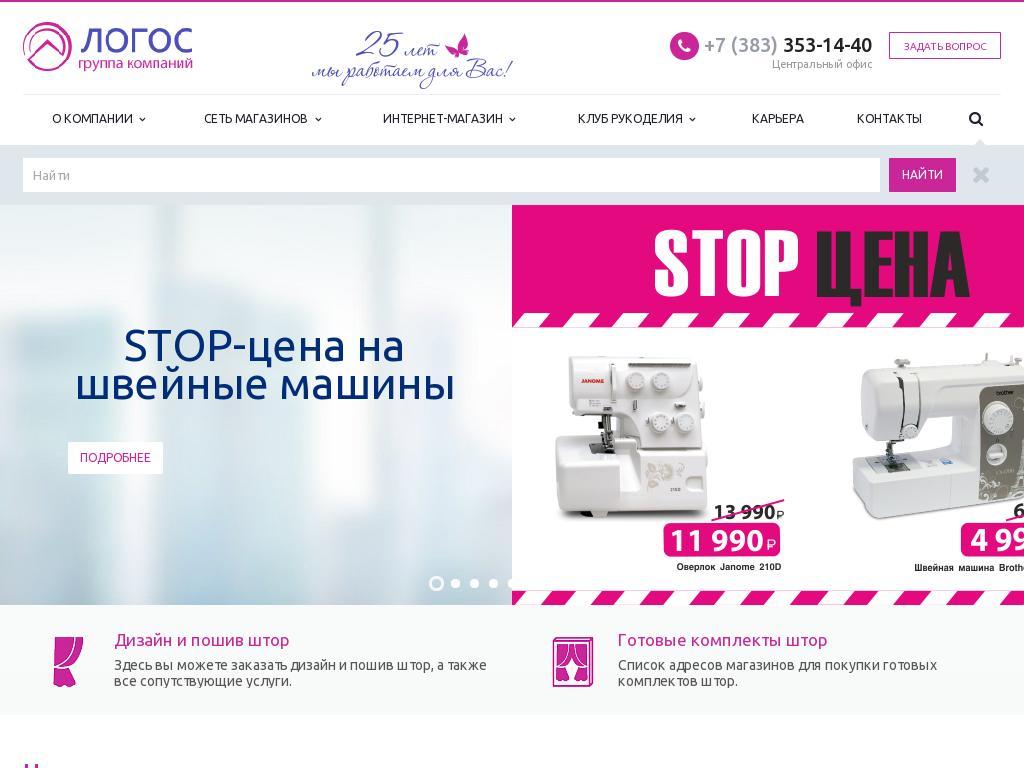 логотип logos-group.ru