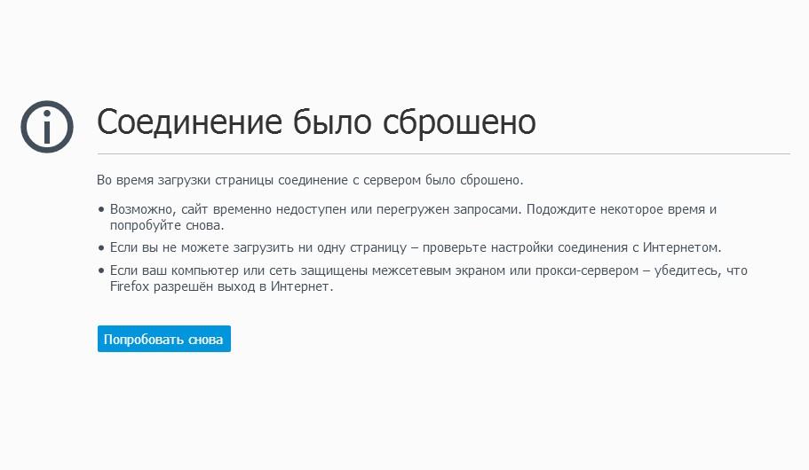 логотип louisvuittonstore.ru