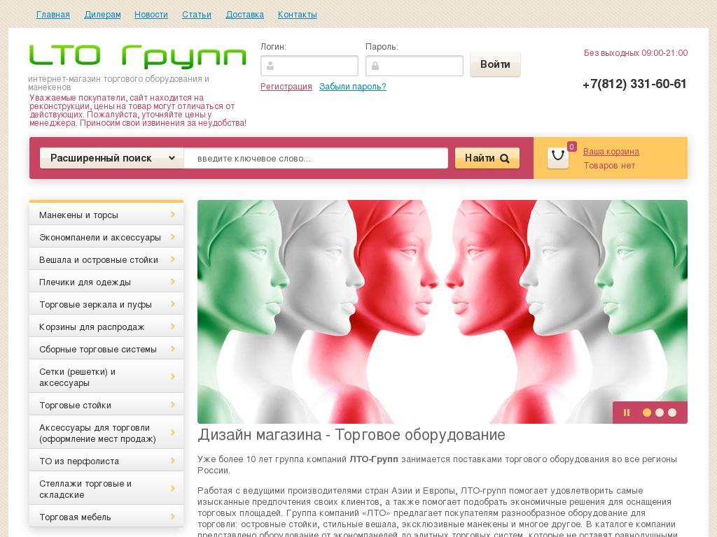 логотип lto-region.ru