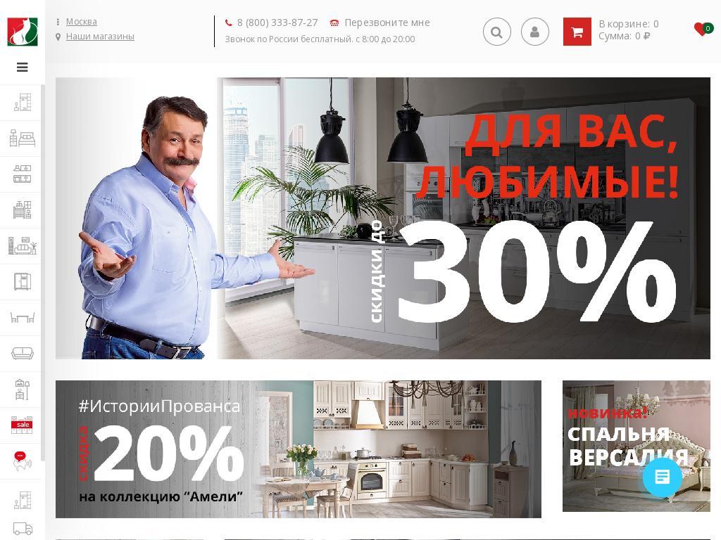 логотип lubidom.ru