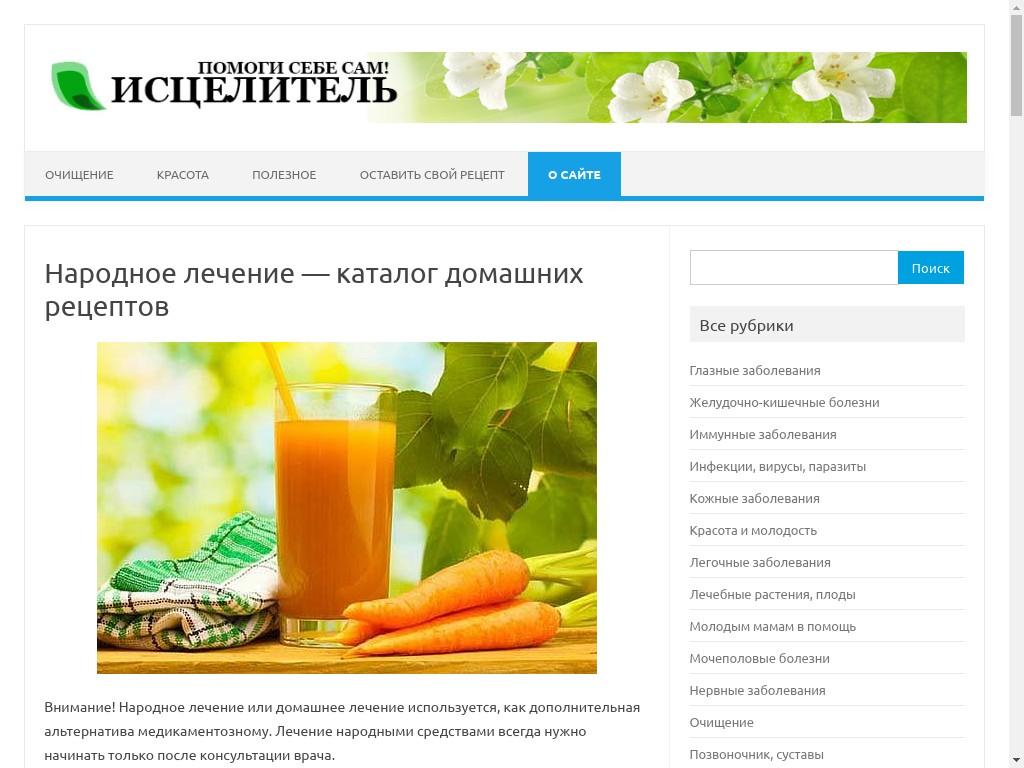 логотип m-gorod.ru