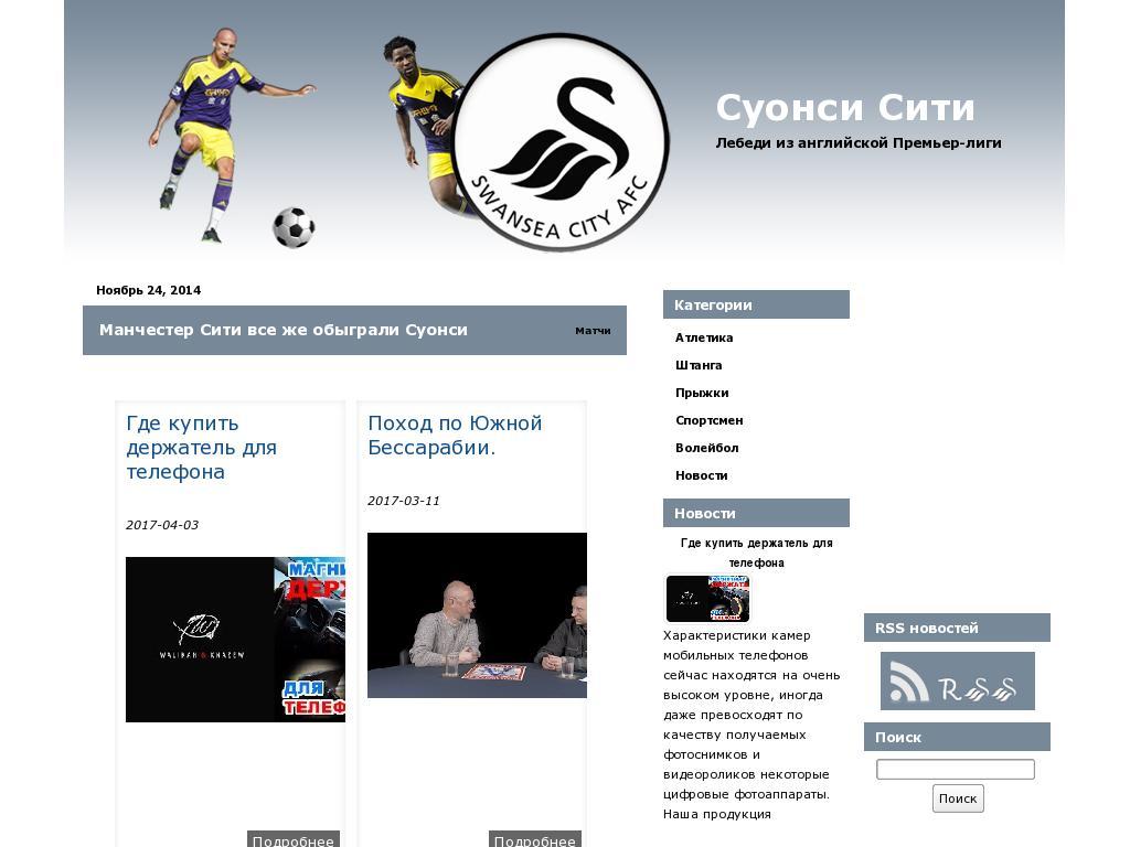 логотип m1sport.ru