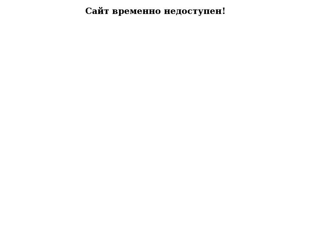 логотип magazinpnz.ru