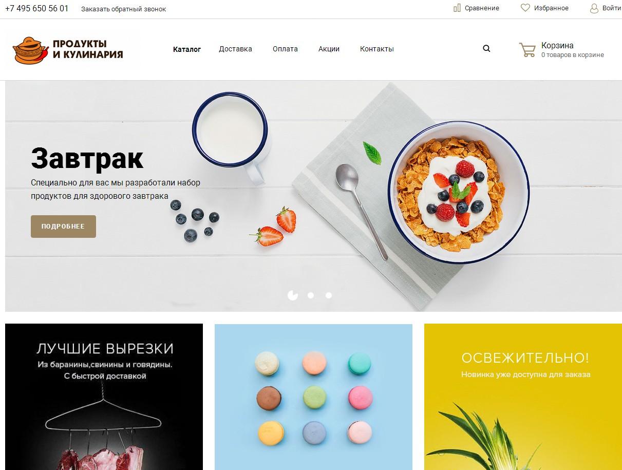 логотип marifler.ru