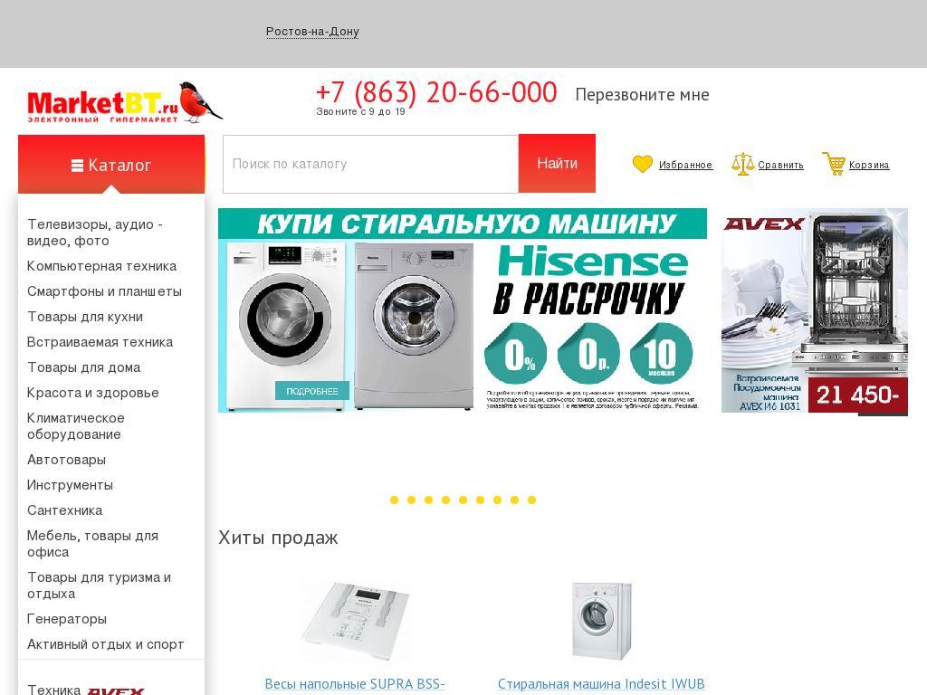 логотип marketbt.ru