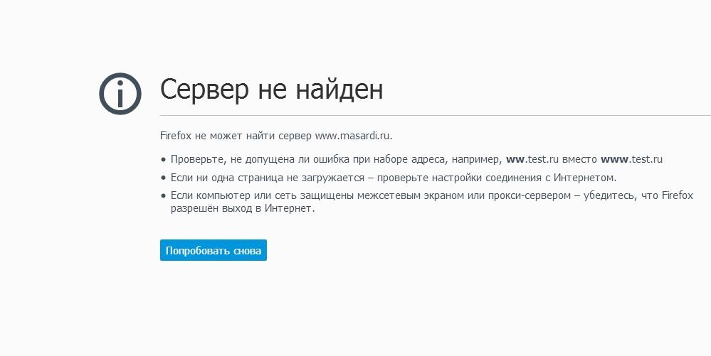 логотип masardi.ru