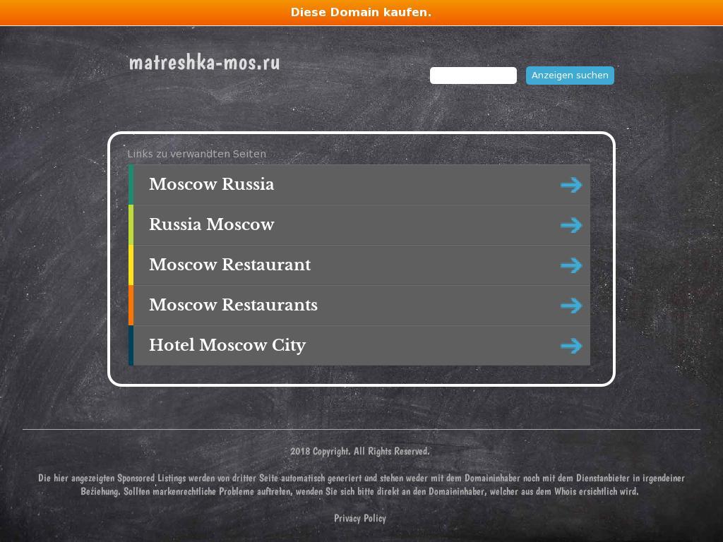 Скриншот интернет-магазина matreshka-mos.ru