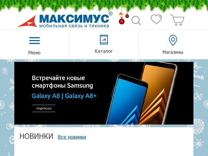логотип maximus.ru