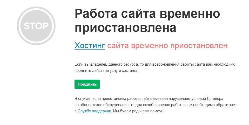 отзывы о mbltech.ru