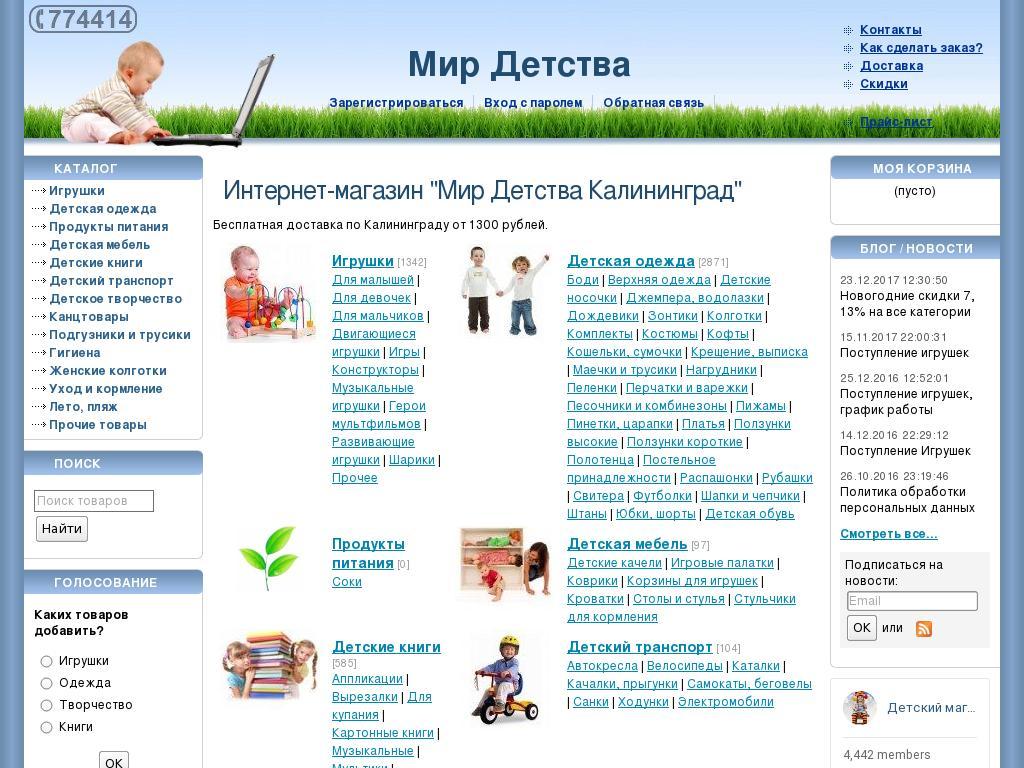 логотип md39.ru