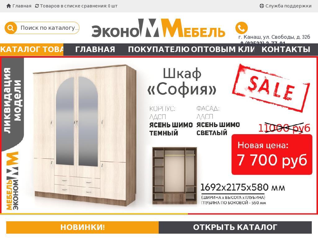 логотип mebel-ka.ru