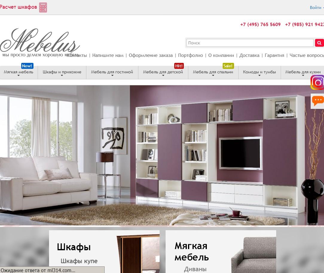 отзывы о mebelus.ru