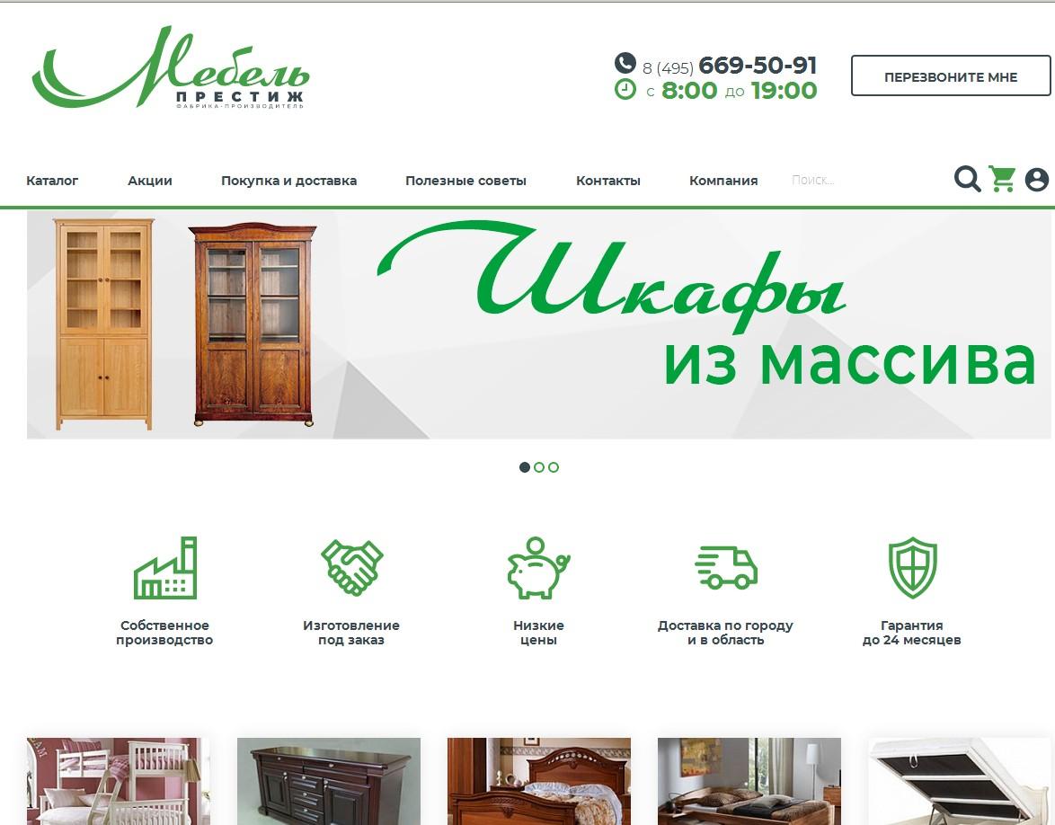 логотип mebprestij.ru