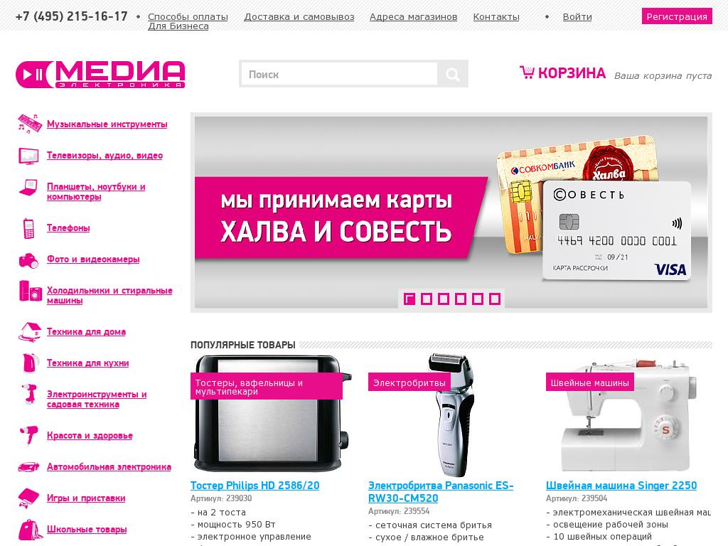 логотип media50.ru