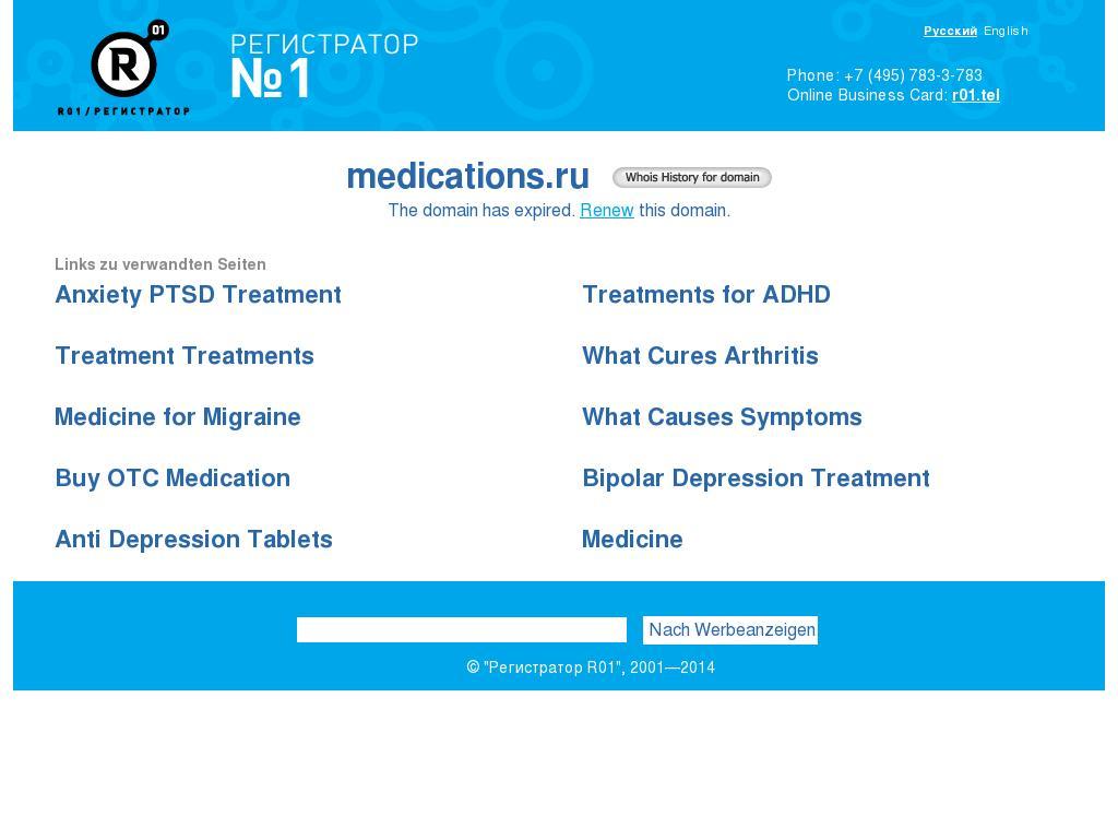 логотип medications.ru